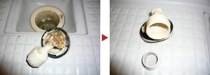 浴室排水口の部品クリーニング