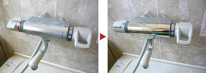 浴室水栓金具クリーニング