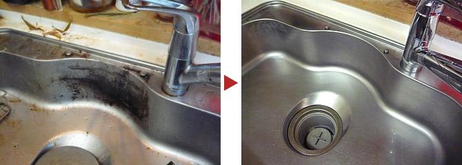 水栓のクリーニング