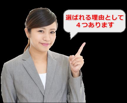 奈良県でビセンリフォームが選ばれる理由
