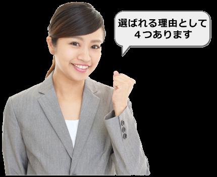 中ノ川町でビセンリフォームが選ばれる理由