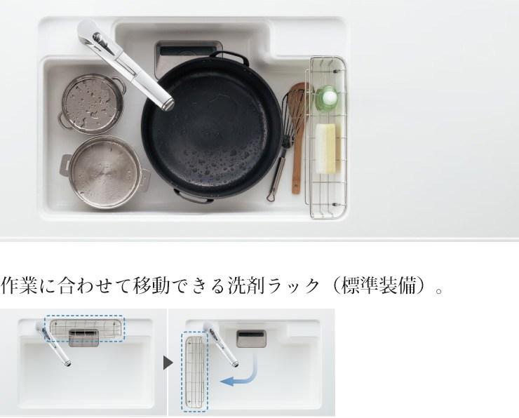 パナソニック(Panasonic)のスキマレスシンク